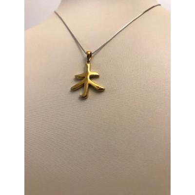 Collier Mikimoto Oro Giallo Albero